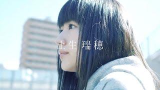 「世界には愛しかない」TypeA収録「土生瑞穂」の個人PV予告編を公開! ...