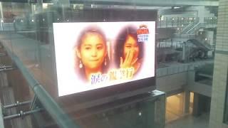 《乗り換え》汐留駅、都営大江戸線からゆりかもめへ。 Shiodome  日テレ大時計も!