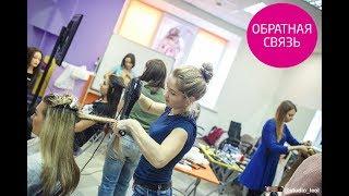 Обучение парикмахеров г.Новосибирск