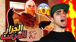 الجزار الشرير خاطف اختي في لعبة Mr. Meat !! 😱🔥