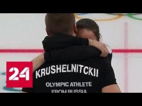 Странная история Крушельницкого: откуда взялся мельдоний и кому это нужно - Россия 24