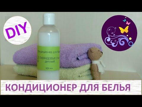 рецепт мыла с детского
