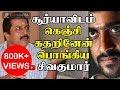 I cried and begged to Surya   Sivakumar emotional speech - 2DAYCINEMA.COM