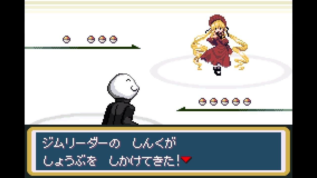vipモンスター】アニヲタトレーナーが2chを駆けるpart18【改造