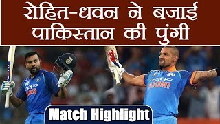 India VS Pakistan Asia Cup 2018 Match Highlights:  India Crush Pakistan By 9 Wickets |वनइंडिया हिंदी