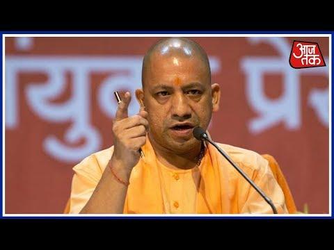 Yogi Adityanath: Nothing In India Can Be Undertaken Without Ram