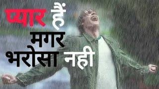 Dekhte Dekhte || sad love status video || Sochta hu ki vo kitne masoom the || Rekha's creations