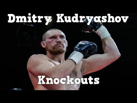 Dmitry Kudryashov - Highlights / Knockouts