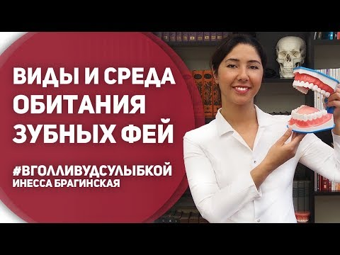 Врач Ортопед