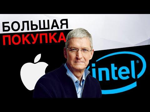 Apple купила часть Intel: Oppo сгибает дисплеи лучше Samsung и Huawei и другие новости!