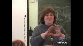 Деятельностный подход в обучении. Часть 2