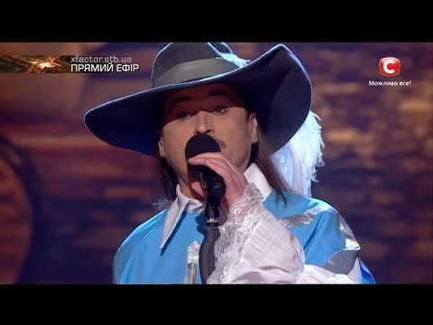 Yurcash / Юркеш - Oops!... Я знов на коні! |Шестой прямой эфир«Х-фактор-8»(16.12.2017)