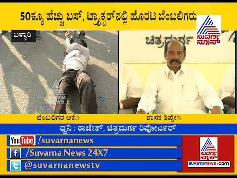Karnataka Polls | Rift in BJP Widens as BJP Fields Sriramulu From Molakalmuru