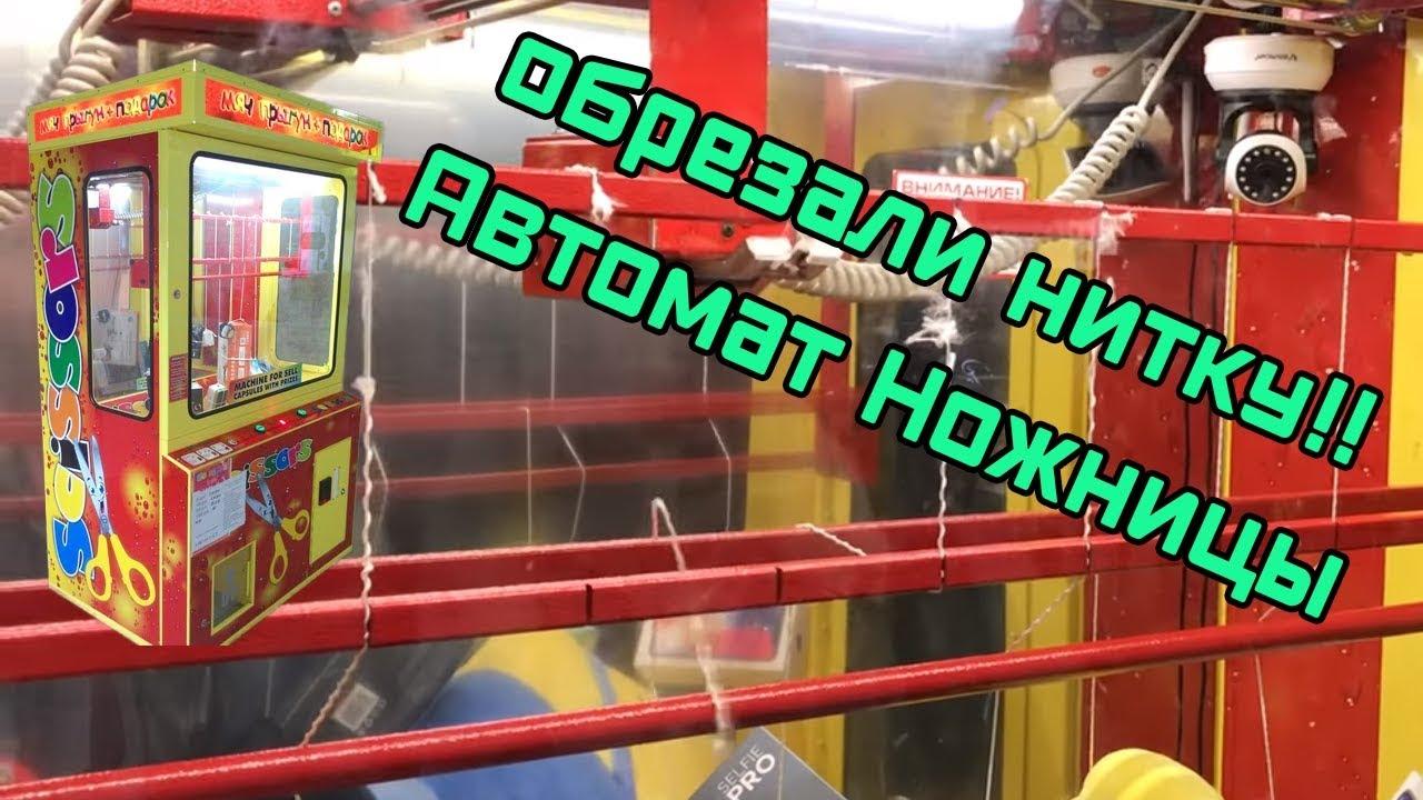 Игровой автомат fort boyard названия зала игровых автоматов