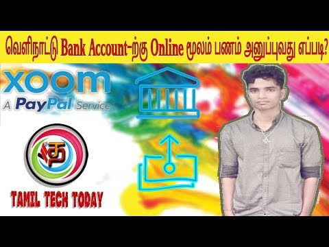 How To Money Transfer Foreign Bank Account | XOOM PAYPAL | Tamil Tech Today