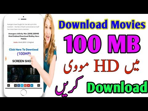 How To Download HD Movies Under 100MB