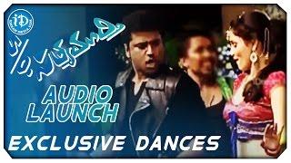 S/o Satyamurthy Audio Launch - Exclusive Dance Performances || Allu Arjun || Devi Sri Prasad