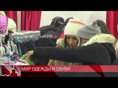 Мир одежды и обуви (МТК Видео)