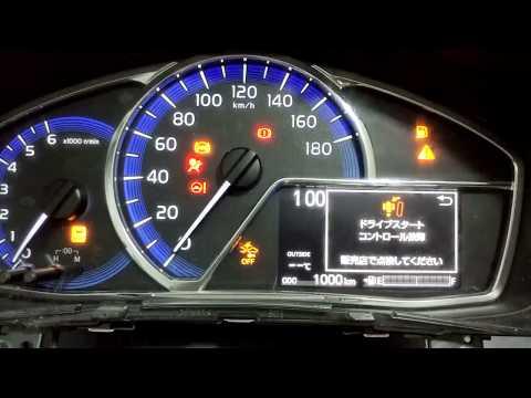 Axio Hybrid odometer correction