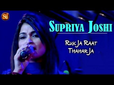 Ruk Ja Raat Thahar Ja Re Chanda | Supriya Joshi | Classic Hindi Songs