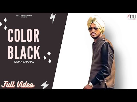 Color Black (Full Video ) | Gama Chahal | Latest Punjabi Songs 2014 | Vehli Janta Records