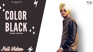 Color Black | Gama Chahal | Vehli Janta Records | Full Official Video 2014