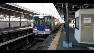 回送列車新今宮駅通過動画