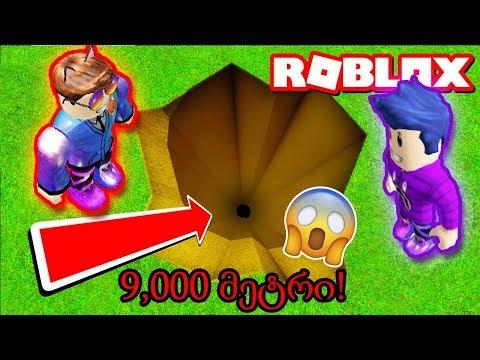 რეკორდი მოვხსენით??? | Roblox Mining Simulator