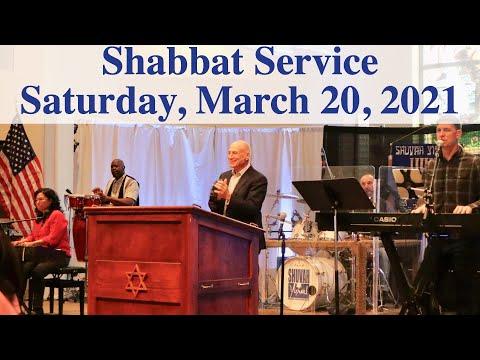 March 20, 2021 - Shabbat Service