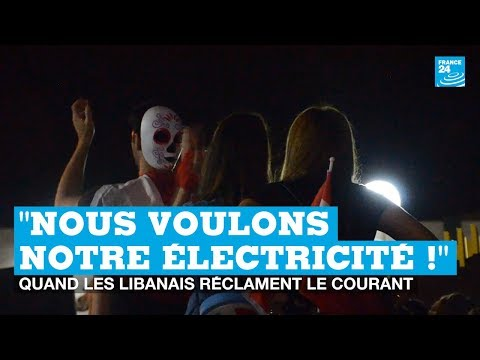 """Liban : """"'Nous voulons notre électricité"""""""