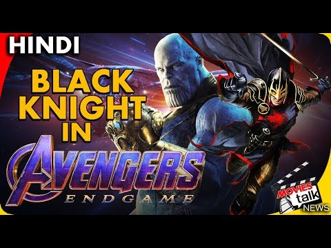 Download BLACK KNIGHT In Avengers Endgame? [Explained In Hindi]