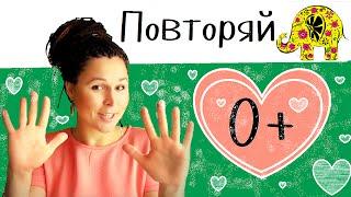 Игры для малышей. Пальчиковые игры. Пальчики. Пальчиковая гимнастика