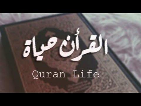 تلاوات خالد الجليل S Stream