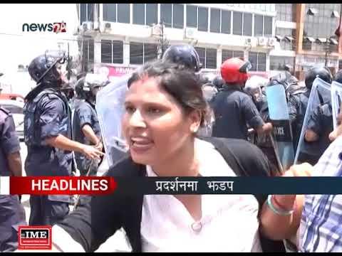 MORNING NEWS HEADLINE - NEWS24 TV