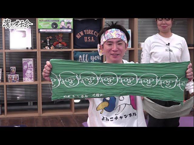 【濱口女子会】今回は本編前にストイックに筋トレ!?ご褒美スイーツもあります!