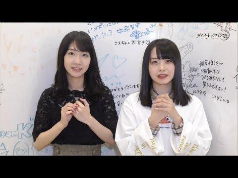 横山 結衣 8 卒業 チーム