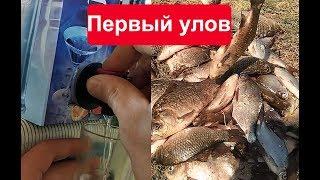 Рыбалка Маныч