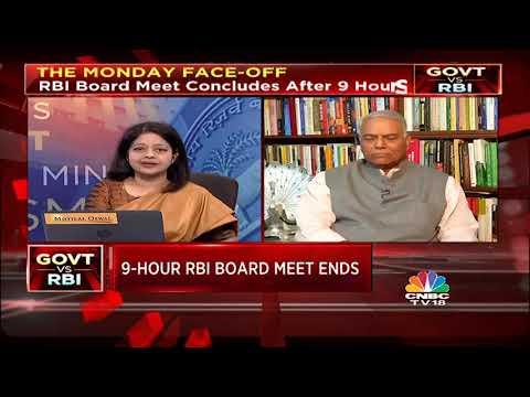Yashwant Sinha On RBI'S Mega Board Meet
