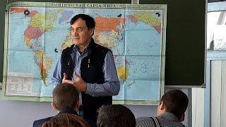Вице-президент РГО провёл урок географии в сельской школе