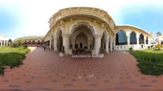 Tanjore Palace 360 - Tamilnadu Tourism Department thumbnail