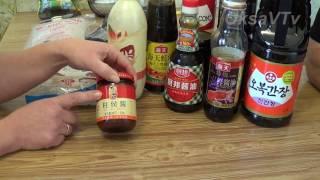 Обзор китайских приправ, соусов, лапши. Review of Chinese condiments, sauces, noodles.