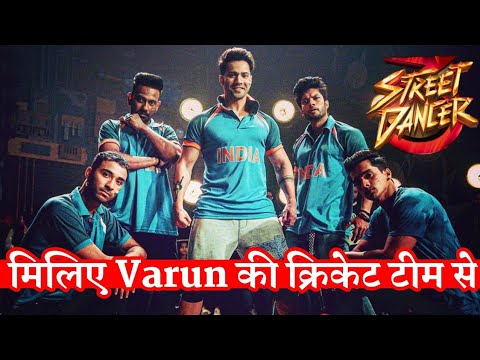 Varun Dhawan Share his Street Dancer Cricket Team Look Mp3