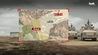 خارطة تقدم الجيش اليمني في مديرية صعدة