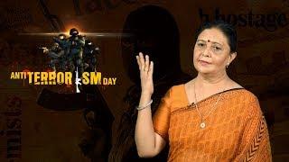 National Anti Terrorism Day