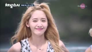 Lee Seung Gi Yoona Yuri Mention Lee Seung Gi - Stafaband