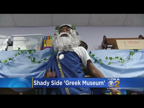 Shady Side Academy Junior School Becomes Greek Museum