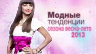 видео Тенденции мужской моды весна-лето 2010