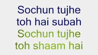 ishq sufiyana by lyrics
