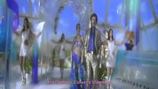 Sivaji The Boss - Sahana Saral [Eng subs. MV]