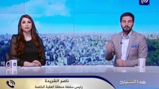 ناصر الشريدة - أمطار غزيرة في العقبة تتسبب بتعطيل المدارس1/3/2017